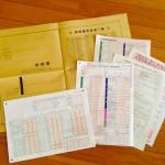 税務署から送られてきた確定申告に必要な書類の写真