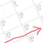 24日に納品と書かれたカレンダーの画像